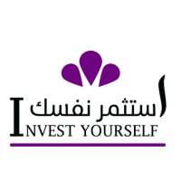 شعار استثمر نفسك small2222