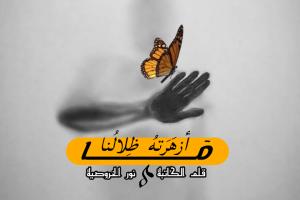 IMG_20201016_222340