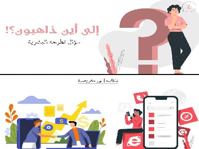نور بنت سيف الخروصية